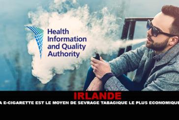 ΙΡΛΑΝΔΙΑ: Το ηλεκτρονικό τσιγάρο είναι ο φθηνότερος τρόπος να σταματήσετε το κάπνισμα;