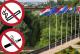 LUXEMBOURG : D'UNE SITUATION PERMISSIVE À UNE RÉGLEMENTATION EXCESSIVE ?
