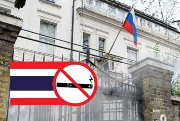 THAILANDE : L'ambassade de Russie donne des avertissements sur l'e-cigarette.