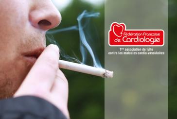 טבקו: אפילו סיגריה אחת ביום מסוכנת ללב!