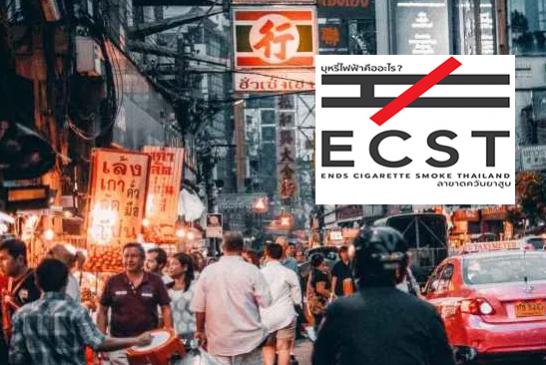 THAILANDIA: l'associazione chiede il riesame del divieto di svapo